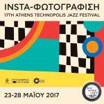 Καλλιτεχνική Φωτογράφιση του 17th Athens Technopolis Jazz Festival