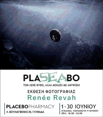 PlaSeaBo