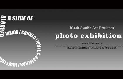 Photography exhibition 5