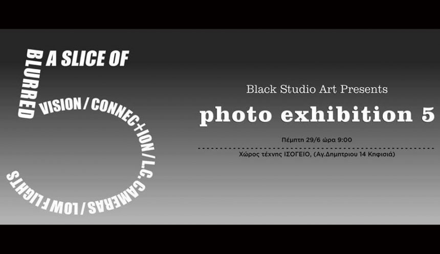 Photography exhibition 5