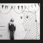 Βασίλης Νίκας: «Τα παιδιά της Ριτσώνας»