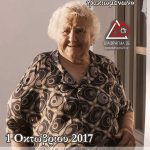 """""""Παππού, γιαγιά, ΕΥΧΑΡΙΣΤΟΥΜΕ !!!"""" – Έκθεση Φωτογραφίας της ομάδας ΔΙΑΦΡΑΓΜΑ 26"""