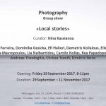 Local stories – Photography
