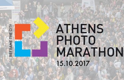 Athens Photo Marathon 2017