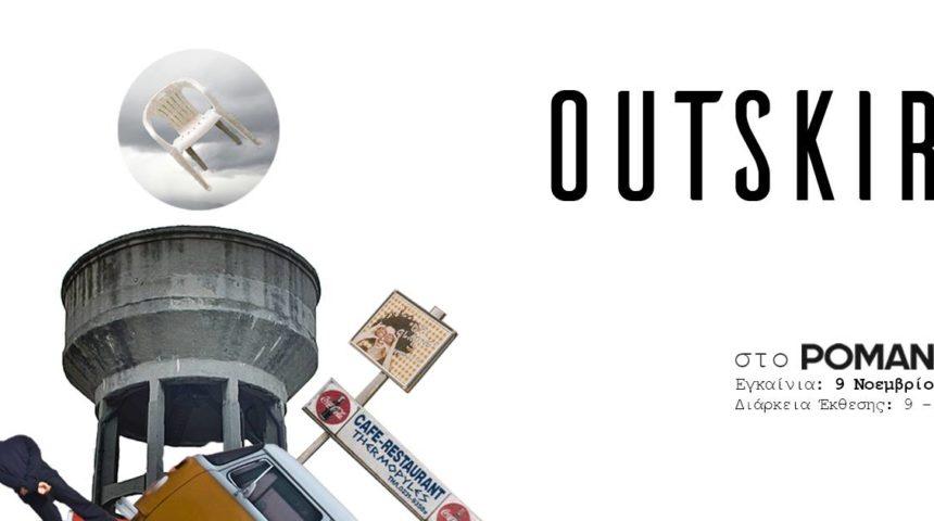 Outskirts – Oμαδική έκθεση στο Romantso