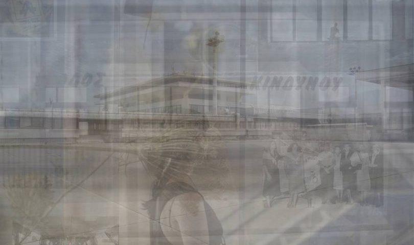 What we found after you left – έκθεση φωτογραφίας και video στο ΕΜΣΤ
