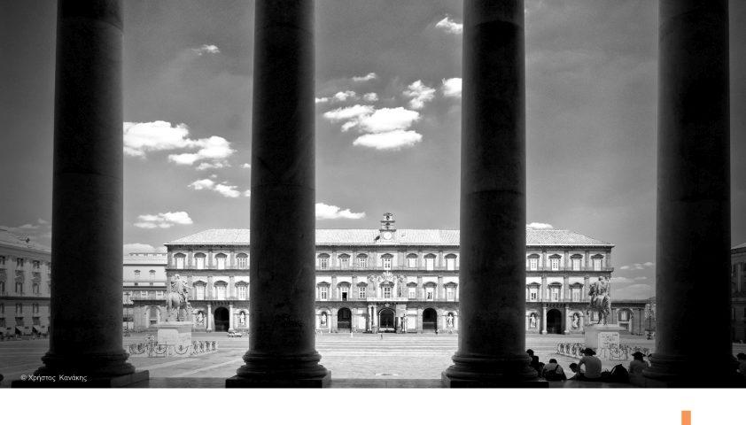 Vie di NAPOLI  | 'Εκθεση φωτογραφίας Λέσχης ν.κ. Κωνσταντινουπολιτών