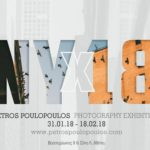 NY x 18 l Έκθεση φωτογραφίας Petros Poulopoulos