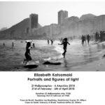 Portraits and figures of light | Έκθεση Φωτογραφίας