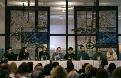 """Παρουσίαση της συζήτησης """"Το Κοινωνικό πρόσωπο του Έλληνα φωτογράφου"""""""