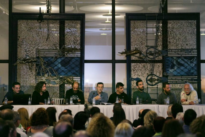 """Ανοικτή συζήτηση με θέμα: """"Το Κοινωνικό πρόσωπο του Έλληνα φωτογράφου"""""""