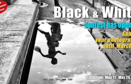 Διαγωνισμός Ασπρόμαυρης Φωτογραφίας από την Blank Wall Gallery