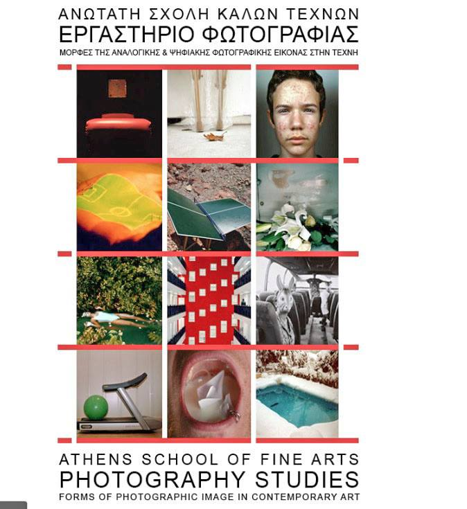 Διάλεξη «Όρια και Κόμβοι | Τάσεις της ελληνικής φωτογραφίας σήμερα»