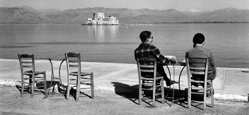 "Joan Leigh Fermor |""Φωτογράφος και αγαπημένη"""