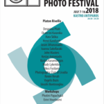 ANTIPAROS INTERNATIONAL PHOTO FESTIVAL 2018