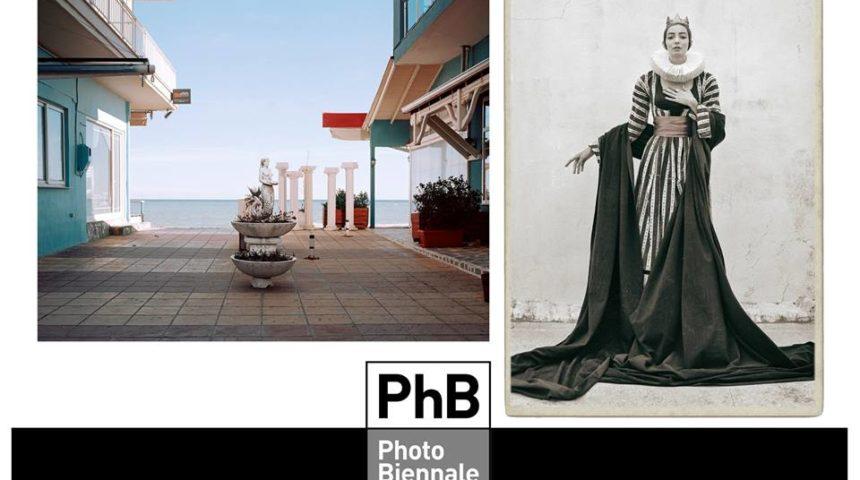 Αποτελέσματα OPEN CALL  PhotoBiennale 2018   Μουσείο Φωτογραφίας Θεσσαλονίκης