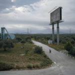 """Παρουσίαση του συλλογικού project """"Τα Όρια της Πόλης"""" από το ALDEBARAN"""