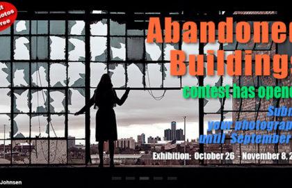 """Διαγωνισμός Φωτογραφίας """"Abandoned Buildings"""" από την Blank Wall Gallery"""