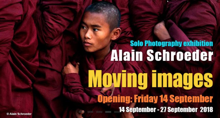 Ατομική έκθεση φωτογραφίας του Βέλγου φωτογράφου Alain Schroeder από τη Blank Wall Gallery