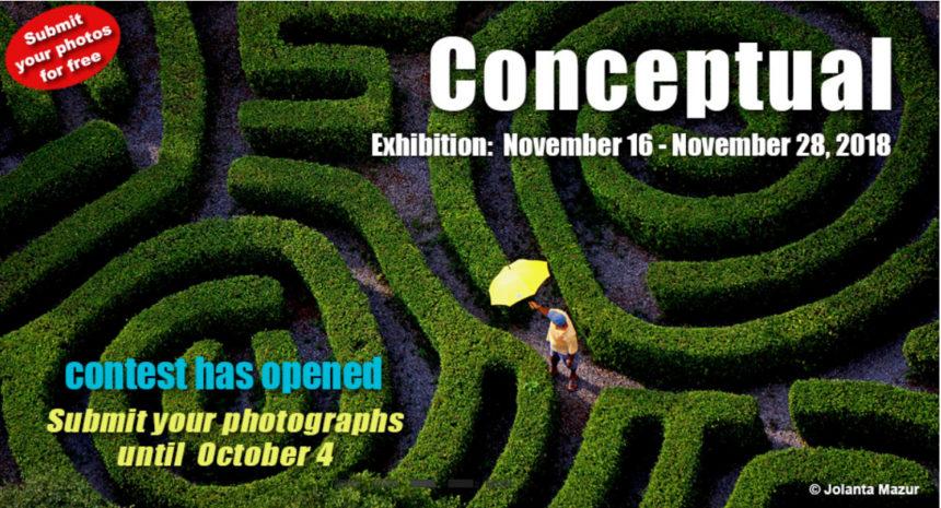 """Διαγωνισμός """"Conceptual"""" Φωτογραφίας από την Blank Wall Gallery"""