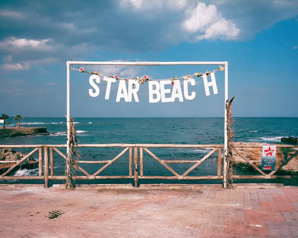 Marinos Tsagkarakis, Star Beach Vol.1