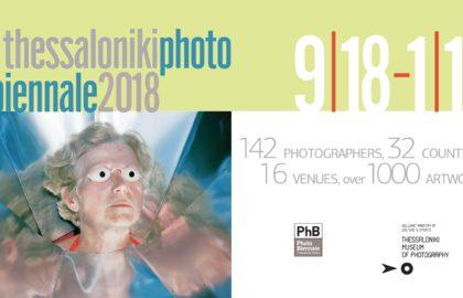 Thessaloniki PhotoBiennale 2018: Επιστρέφει τον Σεπτέμβριο το ιστορικό φεστιβάλ φωτογραφίας