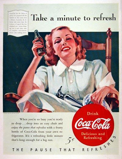 Καταχώριση της εταιρίας Coca - Cola