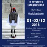 ΕΥΖΩΝΕΣ – Οι φύλακες των αφανών | Ατομική έκθεση φωτογραφίας της Δήμητρας Χατζηαδάμ