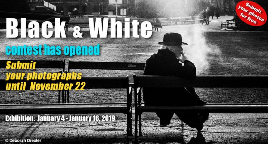 """Διαγωνισμός Φωτογραφίας """"Black & White"""" από την Blank Wall Gallery"""