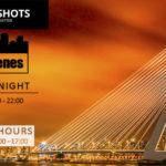 """Έκθεση Φωτογραφίας Guru Shots """"City Scenes"""" στηBlank Wall Gallery"""