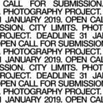"ALDEBARAN – Ανοιχτό κάλεσμα υποβολής φωτογραφιών για ""Τα Όρια της Πόλης"""