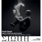 """Renee Revah – """"Σιωπή – Η αναπνοή του νου"""""""