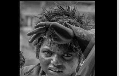 Έρμα 'ν' τα μάτια – έκθεση φωτογραφίας του Βασίλη Αρτίκου
