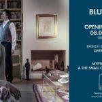 Bluebox Opening PARTY & Έκθεση φωτογραφίας Όλγας Τζίμου