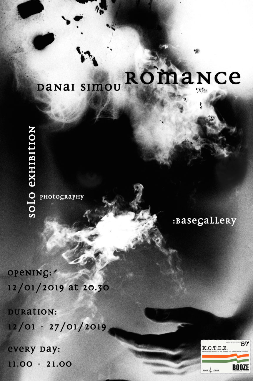 """Romance"" | Danai Simou Solo Photography Exhibition"