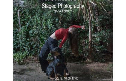 Όλγα Τζίμου: Workshop Σκηνοθετημένης Φωτογραφίας (Staged Photography) ή Near Documentary