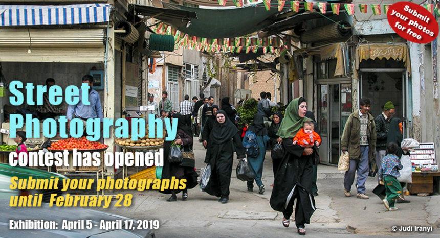 """Διαγωνισμός Φωτογραφίας """"Street Photography"""" από την Blank Wall Gallery"""