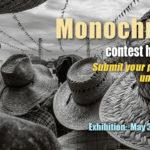 """Διαγωνισμός Φωτογραφίας """"Monochrome"""" από την Blank Wall Gallery"""
