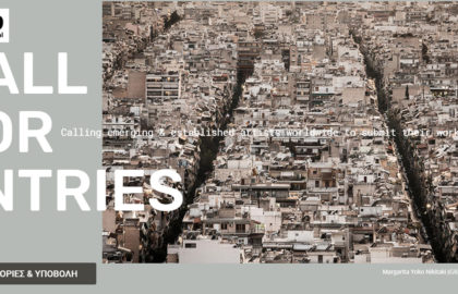 Athens Photo Festival 2019 | OPEN CALL FOR ENTRIES