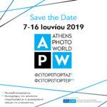 Athens Photo World(APW) 2019 – Ένα μικρό συνοποτικό πρόγραμμα