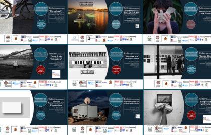 Corinth Exposed Photography Festival 2019 – Γενικός απολογισμός