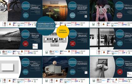 Corinth Exposed Photography Festival 2019  | Πρόγραμμα Εκθέσεων