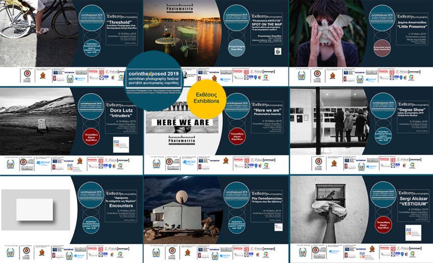 Corinth Exposed Photography Festival 2019    Πρόγραμμα Εκθέσεων