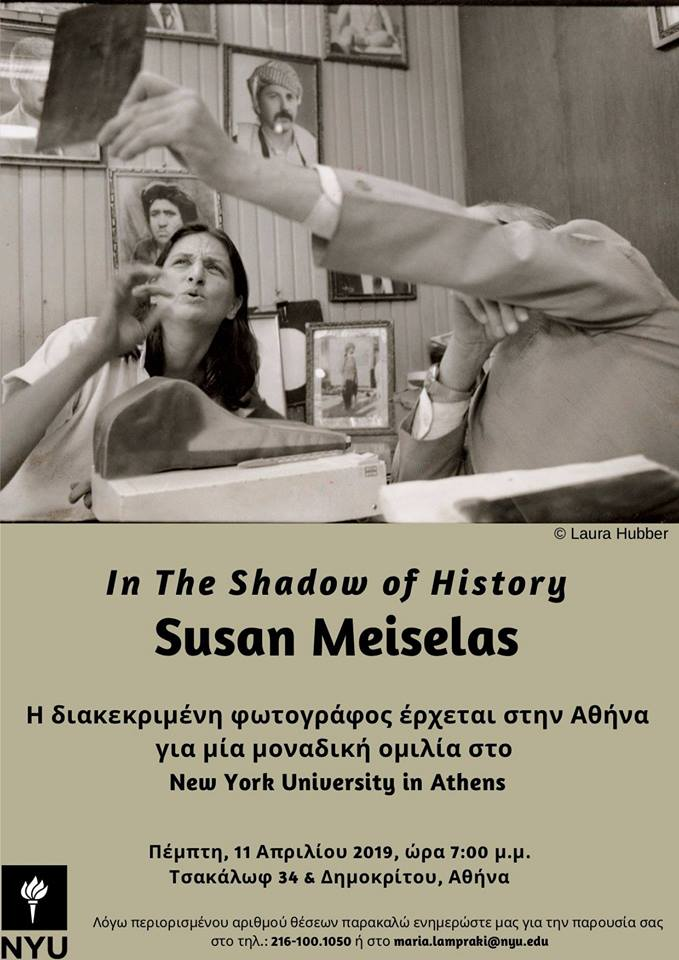 Susan Meiselas – In The Shadow of History | New York University in Athens