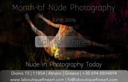 """Πρόσκληση συμμετοχής σε έκθεση με θέμα: """"Το Γυμνό στη Φωτογραφία σήμερα"""""""