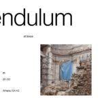 Pendulum – Παρουσίαση του βιβλίου της Στεφανίας Ορφανίδου