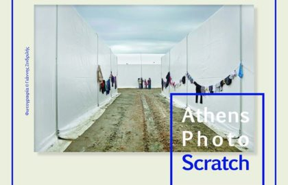 Athens Photo Scratch #3