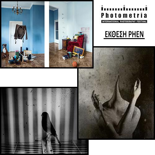 Το διεθνές φεστιβάλ της Photometria – Παρουσίαση εκθέσεων Eszter Herczeg, Carmen Sayago, Oana Stoian