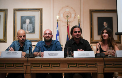 Athens Photo World – Συνέντευξη τύπου