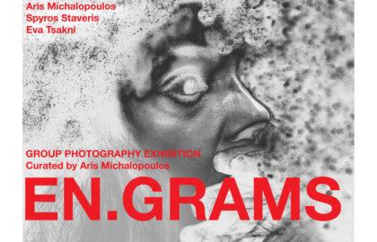 EN.GRAMS – ομαδική έκθεση φωτογραφίας στο Booze Cooperativa